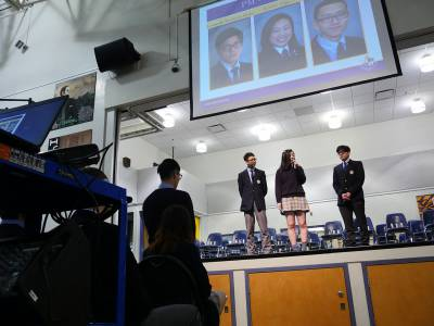 2017-1-16-Student-Assembly Winter 1000528