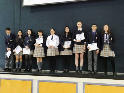 Best-Awards-Assembly-Feb-2017-1010224
