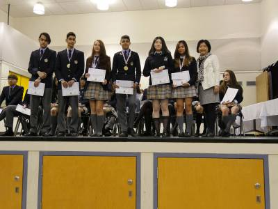 Summer 2017 - Awards Assembly