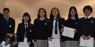 September 2016  Awards Assembly