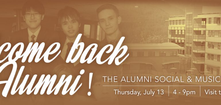 Invitation to Alumni Social & Musical Showcase in July 2017